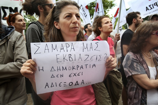 ERT,Greek State Television,protest,closure,no signal, ΕΡΤ,Λουκέτο,διαμαρτυρία,ραδιομέγαρο,Αγία Παρασκευή,σήμα