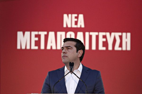 The proposals for the Revision of the constitution presented by Prime Minister Alexis Tsipras in Athens on July 25, 2016 / Προυσίαση των προτάσεων του Πρωθυπουργού, Αλέξη Τσίπρα για την αναθεώρηση του Συντάγματος στην Αθήνα στις 25 Ιουλίου, 2016